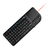 Picture of Rii Wireless QWERTY Backlit Touchpad Laser Pointer Keyboard - Black