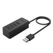 Picture of Orico 4 Port USB2.0 Hub - Black