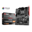 Picture of MSI B450M Tomahawk Max AMD AM4 ATX Gaming Motherboard