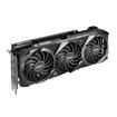 Picture of MSI Nvidia GeForce RTX 3080 VENTUS 3X OC 10GB GDDR6X 320-BIT Graphics Card