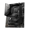 Picture of MSI MEG Z490 Unify Intel LGA1200 ATX Gaming Motherboard