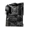 Picture of MSI Z490-A PRO Intel LGA1200 ATX Gaming Motherboard