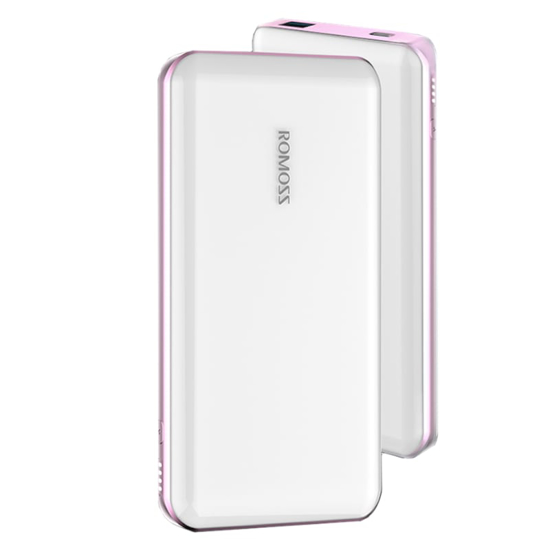 Picture of Romoss Eternity Pro 10000mAh Power Bank White