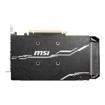 Picture of GeForce GTX 1660 SUPER VENTUS